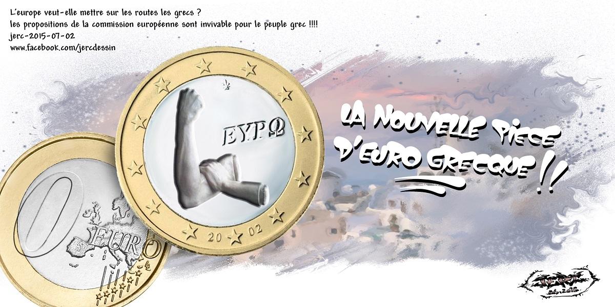 La nouvelle pièce grecque : 0 euros et un bras d'honneur