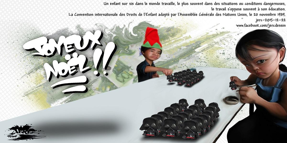 Joyeux Noël aux petits enfants qui fabriquent les jouets des autres petits enfants