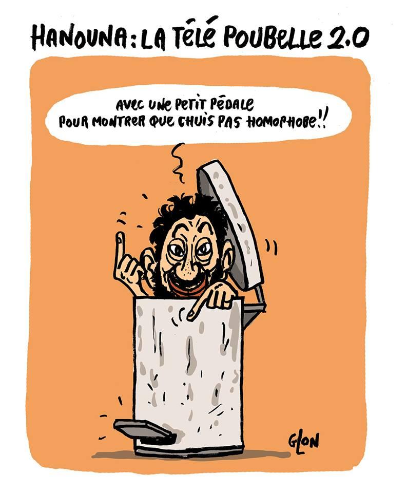 dessin humoristique de Cyril Hanouna dans une poubelle à pédale