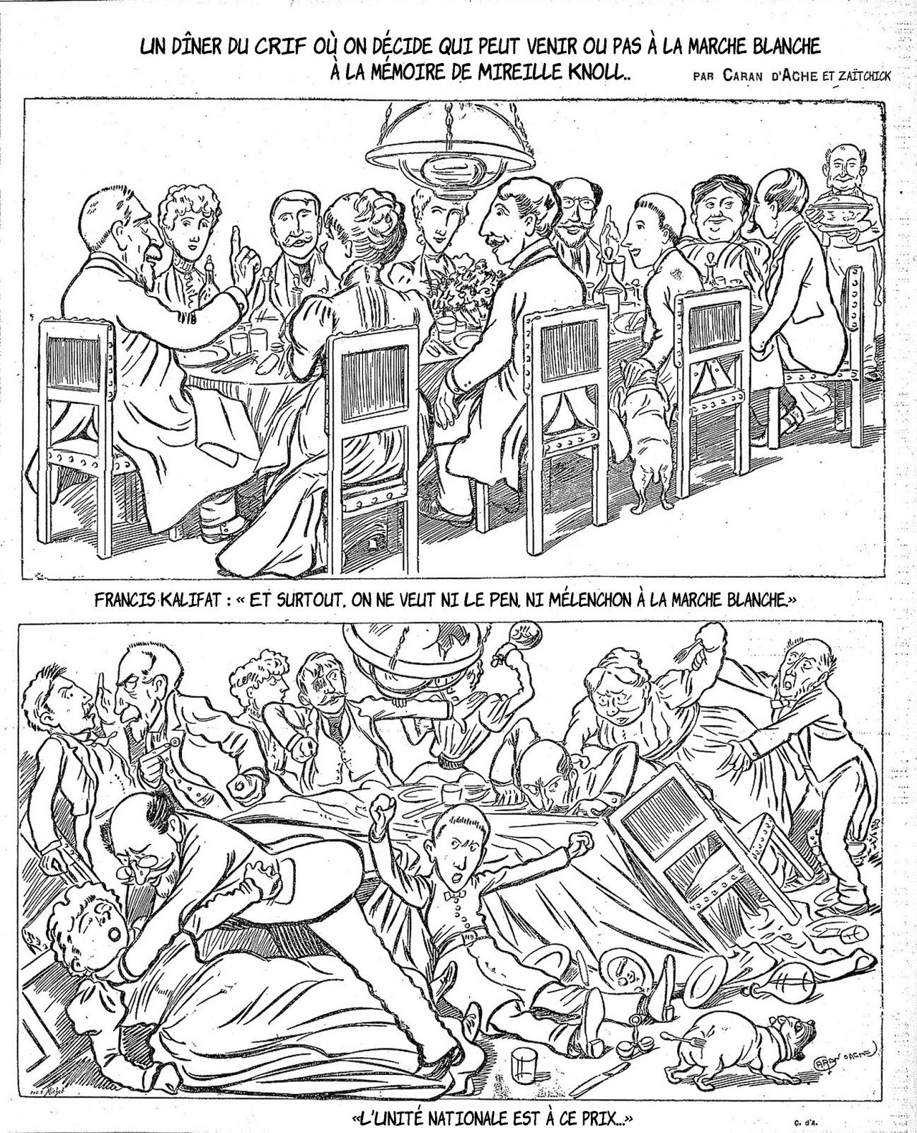 dessin d'actualité humoristique montrant le dîner du CRIF où s'est décidé l'exclusion de Le Pen et Mélenchon à la marche blanche en mémoire à Mireille Knoll