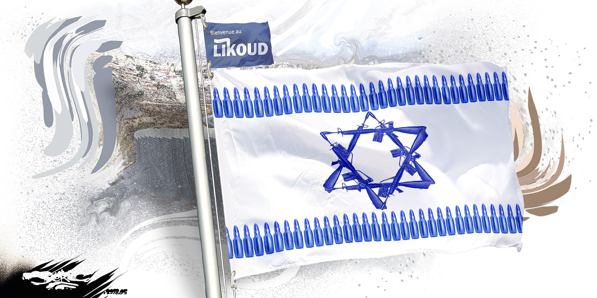 dessin d'actualité humoristique sur le nouveau drapeau israélien selon le Likoud