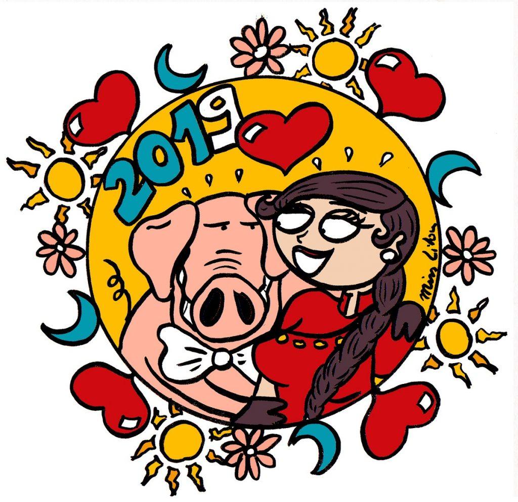 dessin d'actualité humoristique sur le nouvel an chinois et l'année du cochon