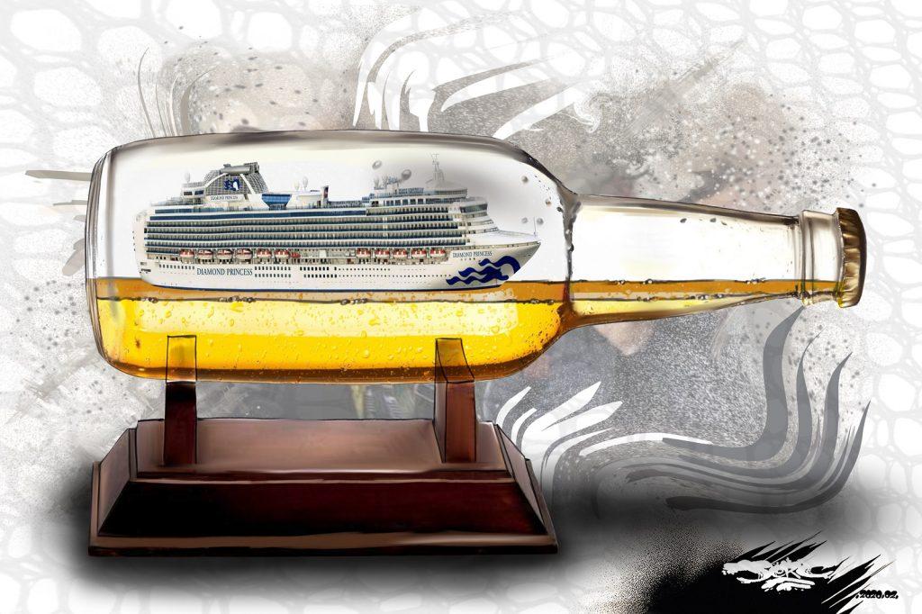 dessin d'actualité humoristique de Jerc sur le coronavirus Covid-19 et la quarantaine à bord du bateau de croisière Diamond Princess