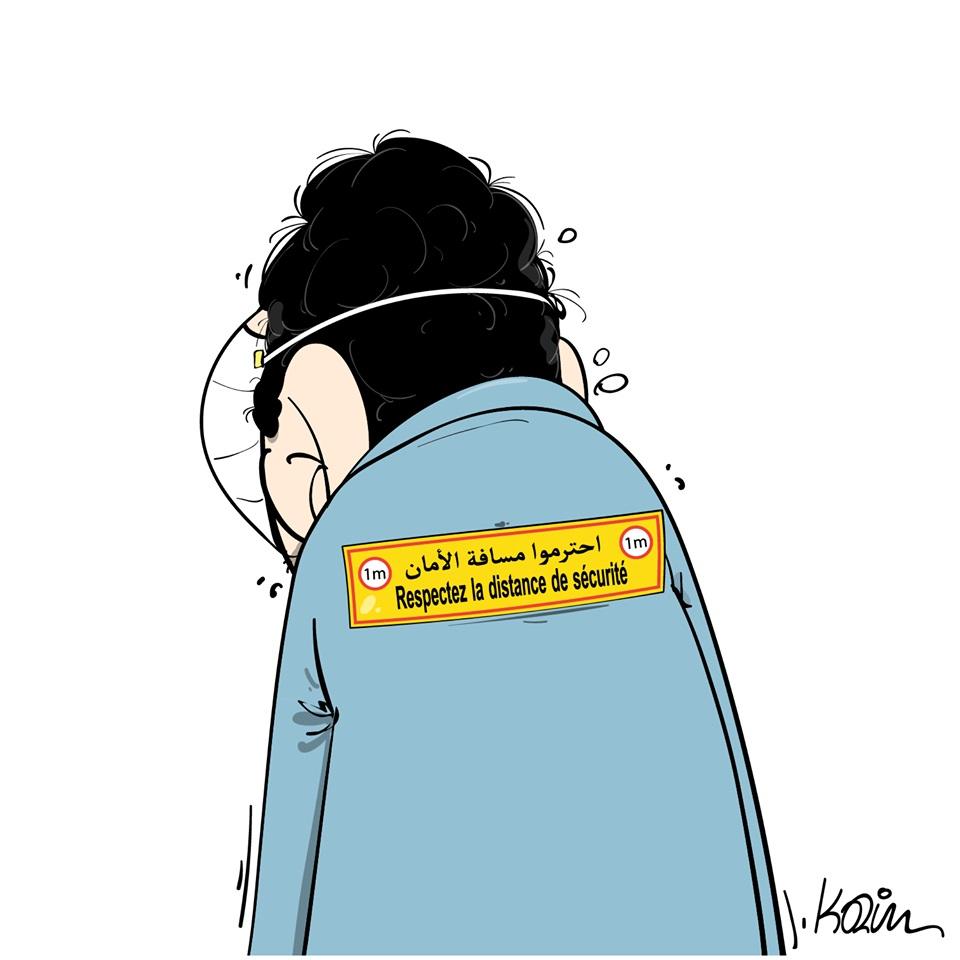 dessin d'actualité humoristique de Karim sur l'épidémie de Covid-19 et les distances de sécurité