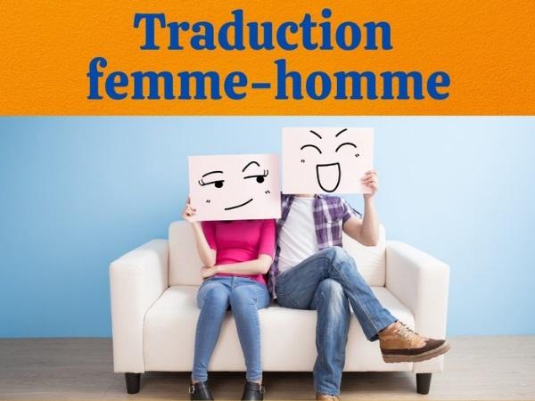 humour, blague sur les femmes, blague sur le langage, blague sur la compréhension, blague sur les traductions, blague sur comprendre les femmes, blague sur le langage féminin