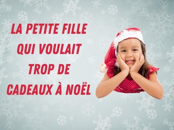 humour, blague Noël, blague fillettes, blague cadeaux de Noël, blague quantité, blague miracles, blague arguments, blague traîneaux