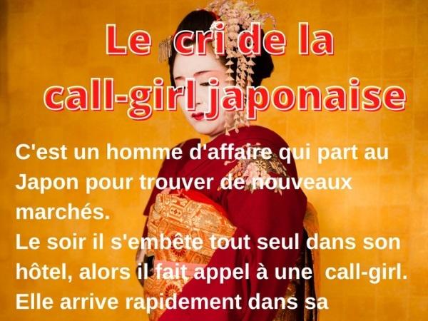 humour, métier, blague sur les métiers, commerce, blague sur le commerce, call-girl, blague sur les call-girls, escort, blague sur les escorts, Japon, blague sur le Japon, trou, blague sur les trous, sexualité, blague sur la sexualité, sodomie, blague sur la sodomie, golf, blague sur le golf, japonaise, blague sur les japonaises, traduction, blague sur les traductions, cri, blague sur les cris