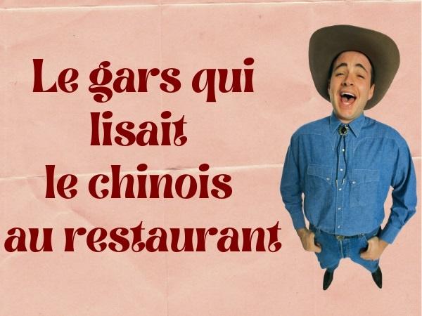 humour, frime, blague frime, restaurant chinois, blague restaurant chinois, lecture, blague lecture, chinois, blague chinois, menu, blague menu, nourriture chinoise, blague nourriture chinoise