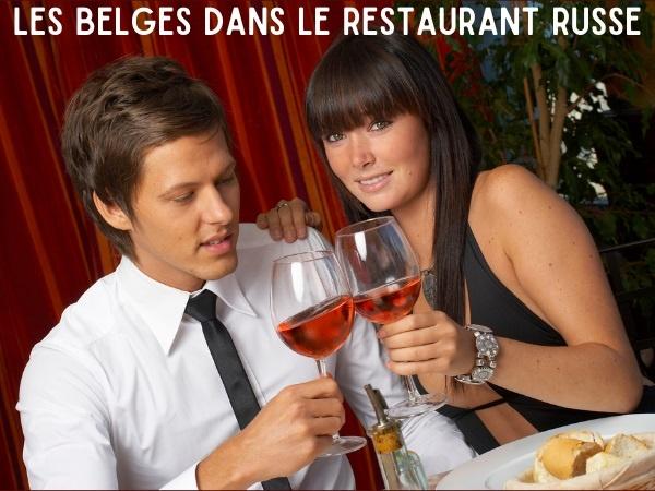 humour, blague belge, blague frite, blague anniversaire, blague anniversaire de mariage, blague restaurant, blague cuisine russe, blague restaurant russe, blague russe, blague repas, blague caviar